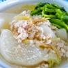 蕪のひき肉あん。切干大根のサラダ。みそ汁。玄米ご飯。蕪の葉のふりかけ。