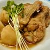 鶏肉と里芋の煮物。芋づるの炒め煮。みそ汁。ご飯。