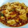 麻婆豆腐。中華サラダ。中華スープ。ご飯。