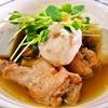 鶏肉と里芋の煮物。ひじきの煮物。みそ汁。ご飯。