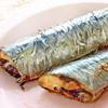 秋刀魚の塩焼き。オクラの梅おかか和え。みそ汁。ご飯。