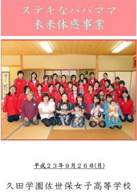 ファイル 27-1.png