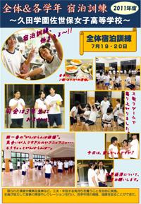 ファイル 28-1.png