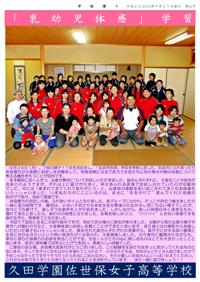 ファイル 34-1.png